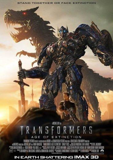 3D  Transformers: Poslední rytíř
