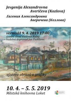 Jevgenija Alexandrovna Averičeva